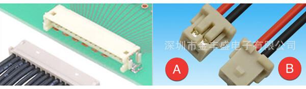 Battery Connector Hirose DF13-2S-1.25C : DF13-3S-1.25C